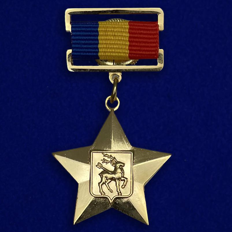 Наградная Звезда Герой казачества - общий вид