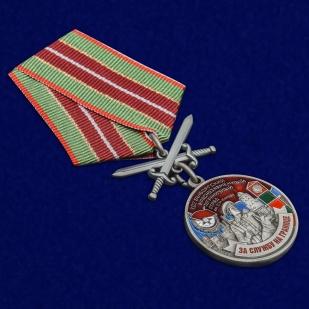 Наградная медаль За службу в Выборгском пограничном отряде - общий вид