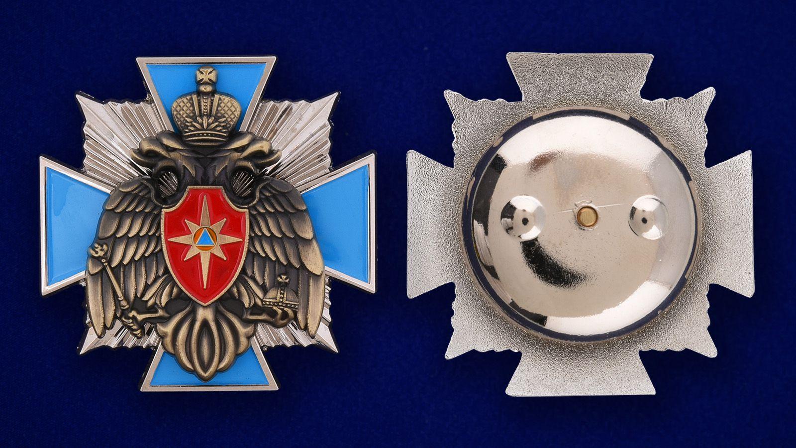 Наградной крест МЧС России в оригинальном футляре из флока - аверс и реверс