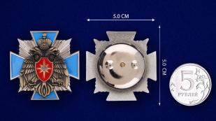 Наградной крест МЧС России в оригинальном футляре из флока - сравнитеьлный вид