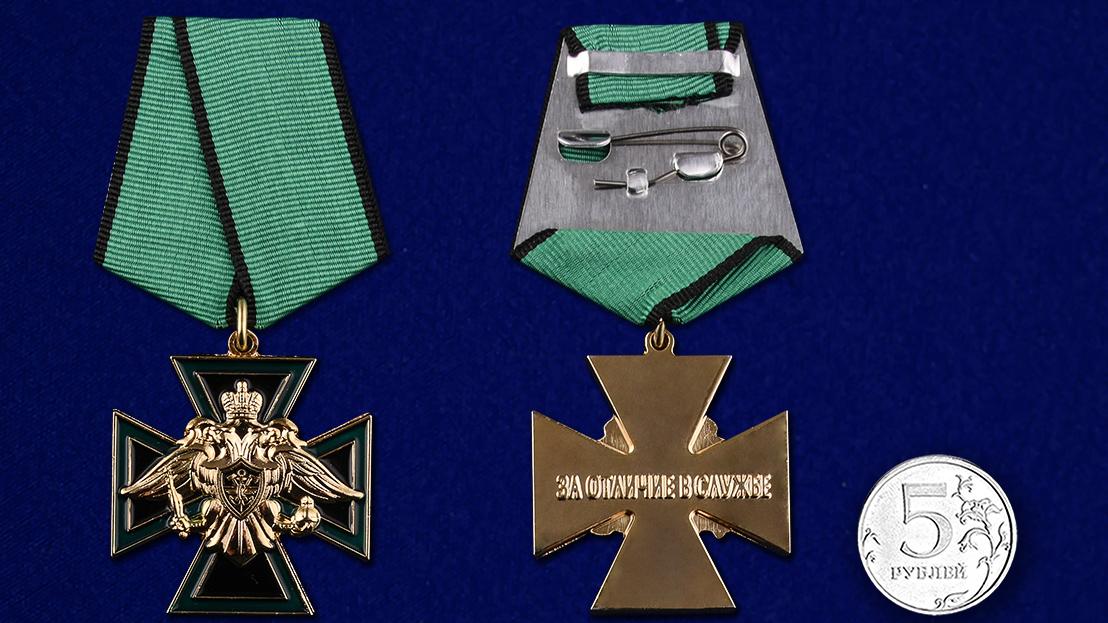 Наградной крест За отличие в службе ФСЖВ России - сравнительный вид