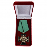Наградной крест За отличие в службе ФСЖВ России - в футляре