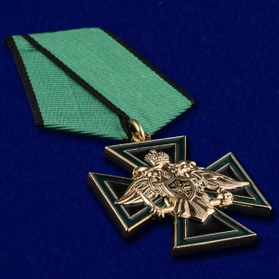 Наградной крест За отличие в службе ФСЖВ России - общий вид