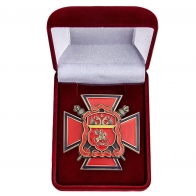 "Наградной крест ""За заслуги перед ЦКВ"" купить в Военпро"