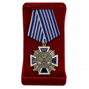 """Наградной крест """"За заслуги перед казачеством России"""" 4-й степени"""