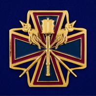"""Крест """"За заслуги перед Кубанским казачеством"""""""