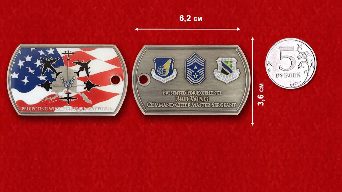 """Челлендж коин """"3-му авиакрылу от главного сержанта"""" - сравни"""