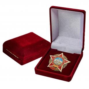 Наградной орден Афганской войны - в футляре