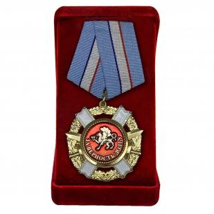 Наградной орден За верность долгу с мечами (Республика Крым)