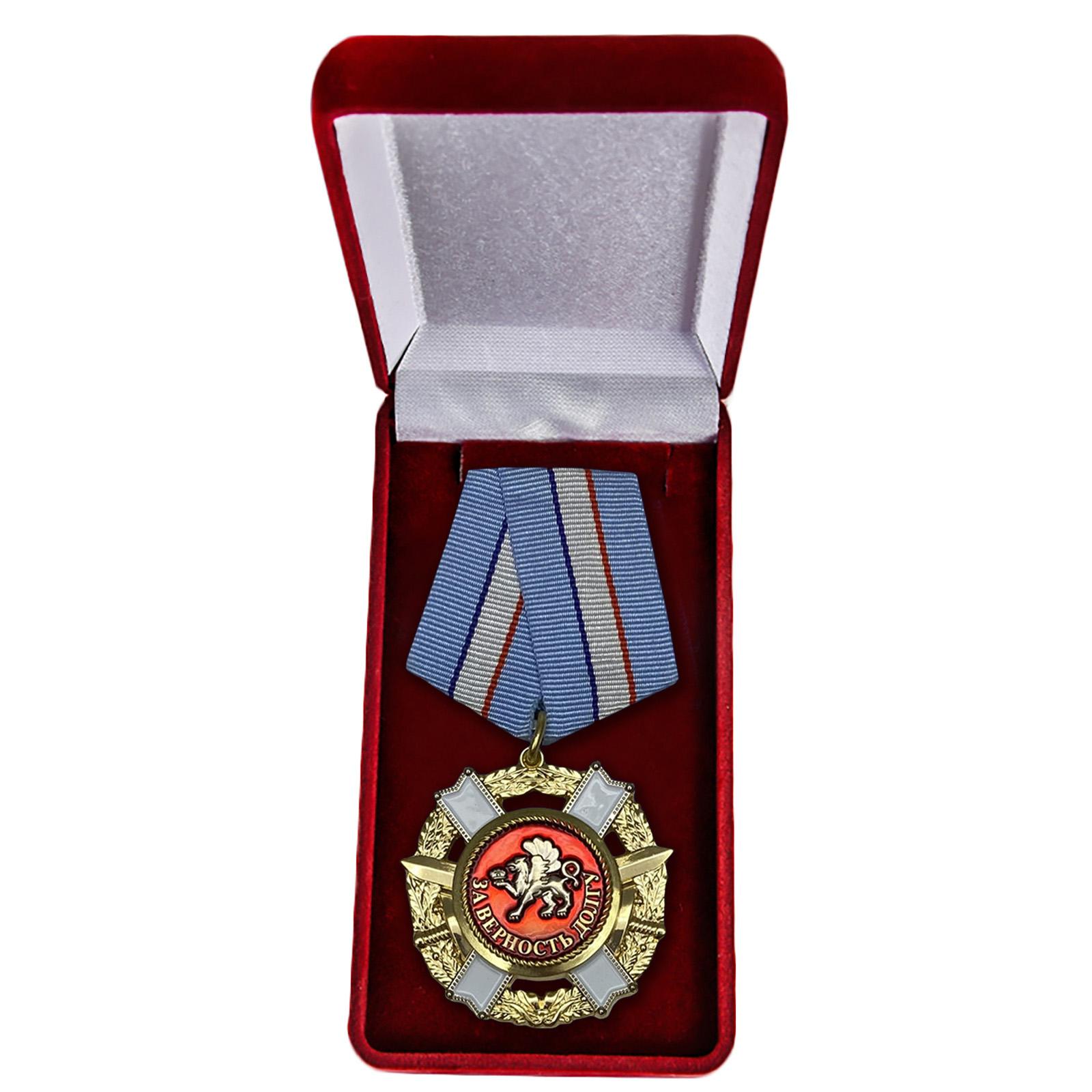 Наградной орден За верность долгу с мечами (Республика Крым) - вфутляре