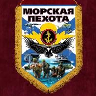 Наградной вымпел Морская пехота