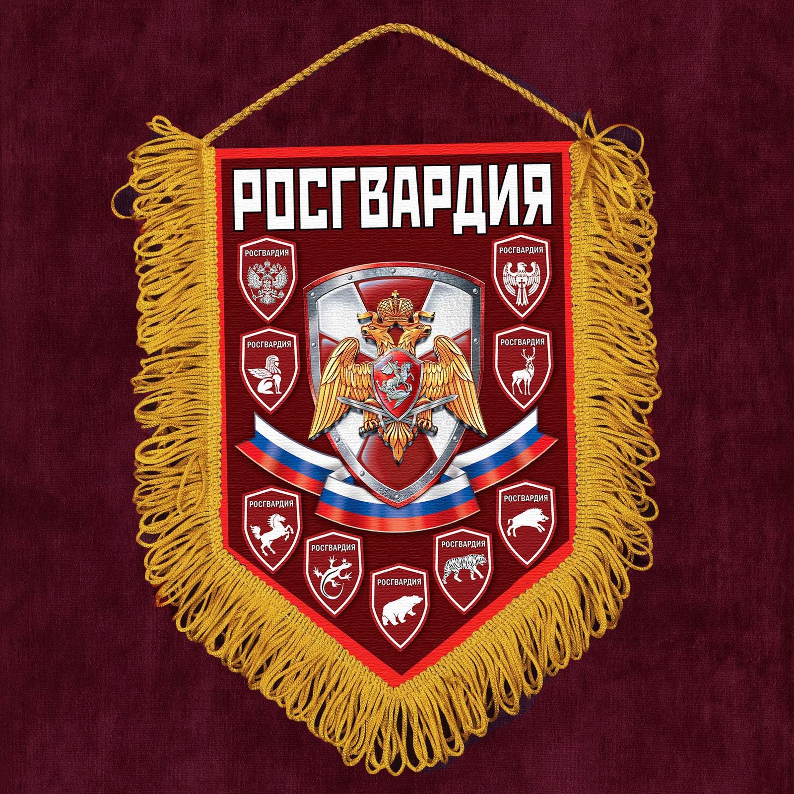 Купить вымпел Росгвардия РФ