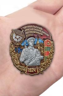 Наградной знак 1 Сортавальский Краснознамённый Пограничный отряд - вид на ладони