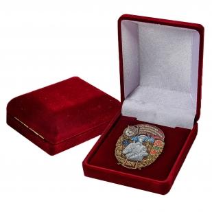 Наградной знак 1 Сортавальский Краснознамённый Пограничный отряд