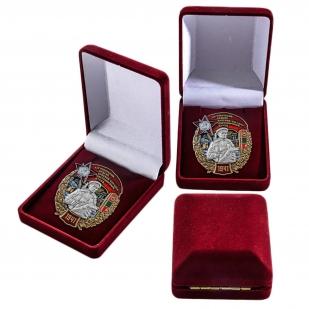 Наградной знак 110 Чукотский ордена Красной звезды Пограничный отряд
