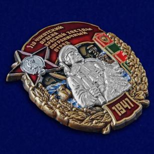 Наградной знак 110 Чукотский ордена Красной звезды Пограничный отряд - общий вид
