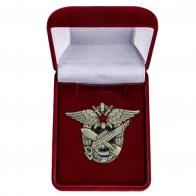 Наградной знак 3-я военная школа летчиков и летнабов - в футляре