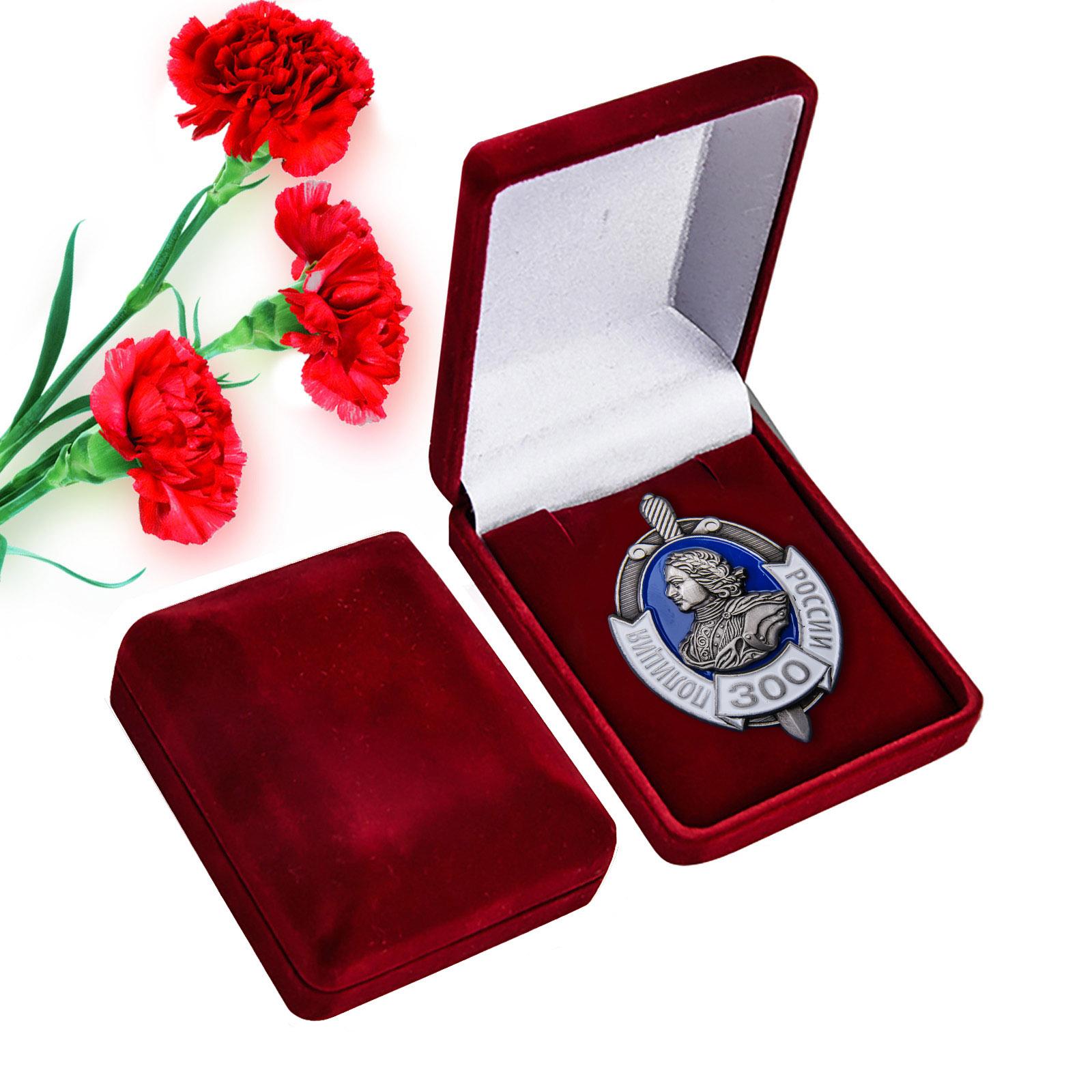 Наградной знак 300 лет Российской полиции