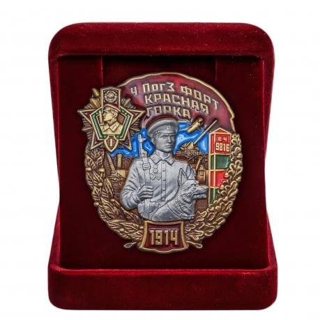 Наградной знак 4 ПогЗ форт Красная горка