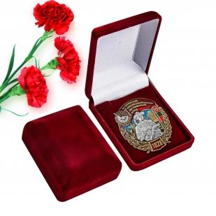 Наградной знак 45 Серахский Краснознамённый пограничный отряд