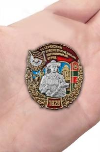 Наградной знак 45 Серахский Краснознамённый пограничный отряд - вид на ладони