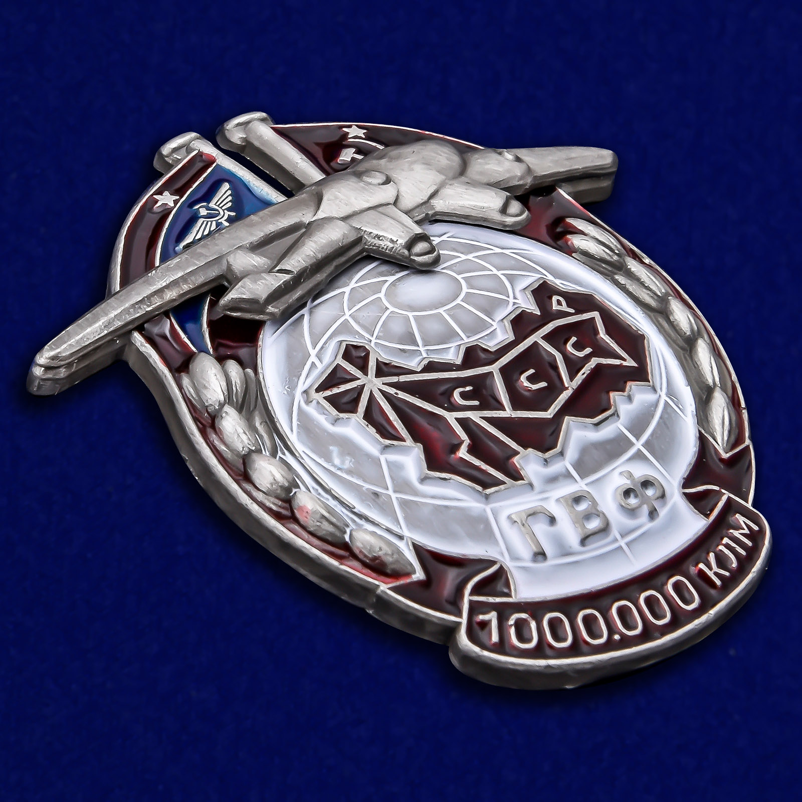 Наградной знак ГВФ За налет 1000 тыс. км - общий вид