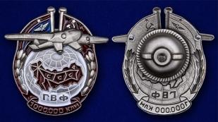 Наградной знак ГВФ За налет 1000 тыс. км - аверс и реверс