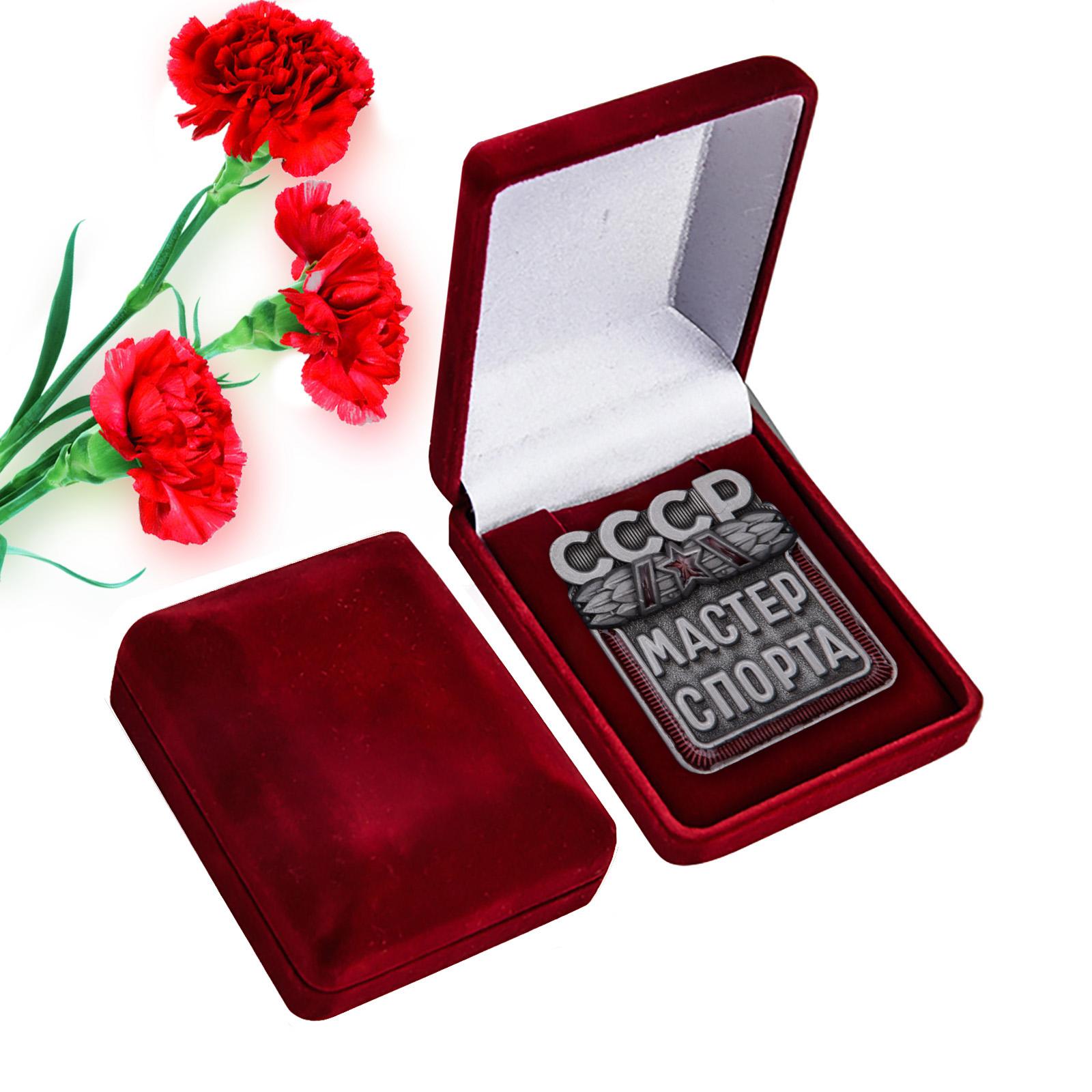Наградной знак Мастер спорта СССР