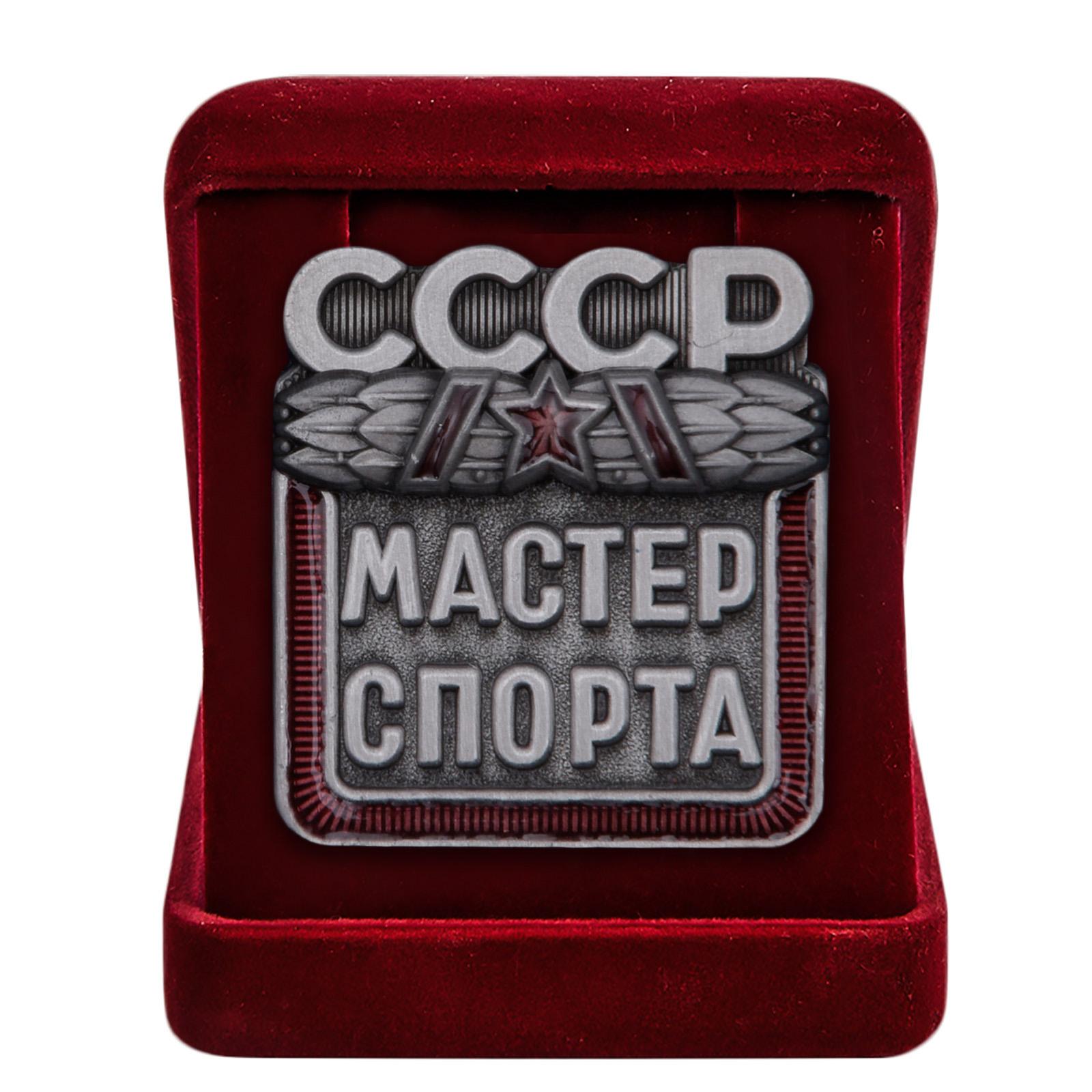 Купить наградной знак Мастер спорта СССР по экономичной цене