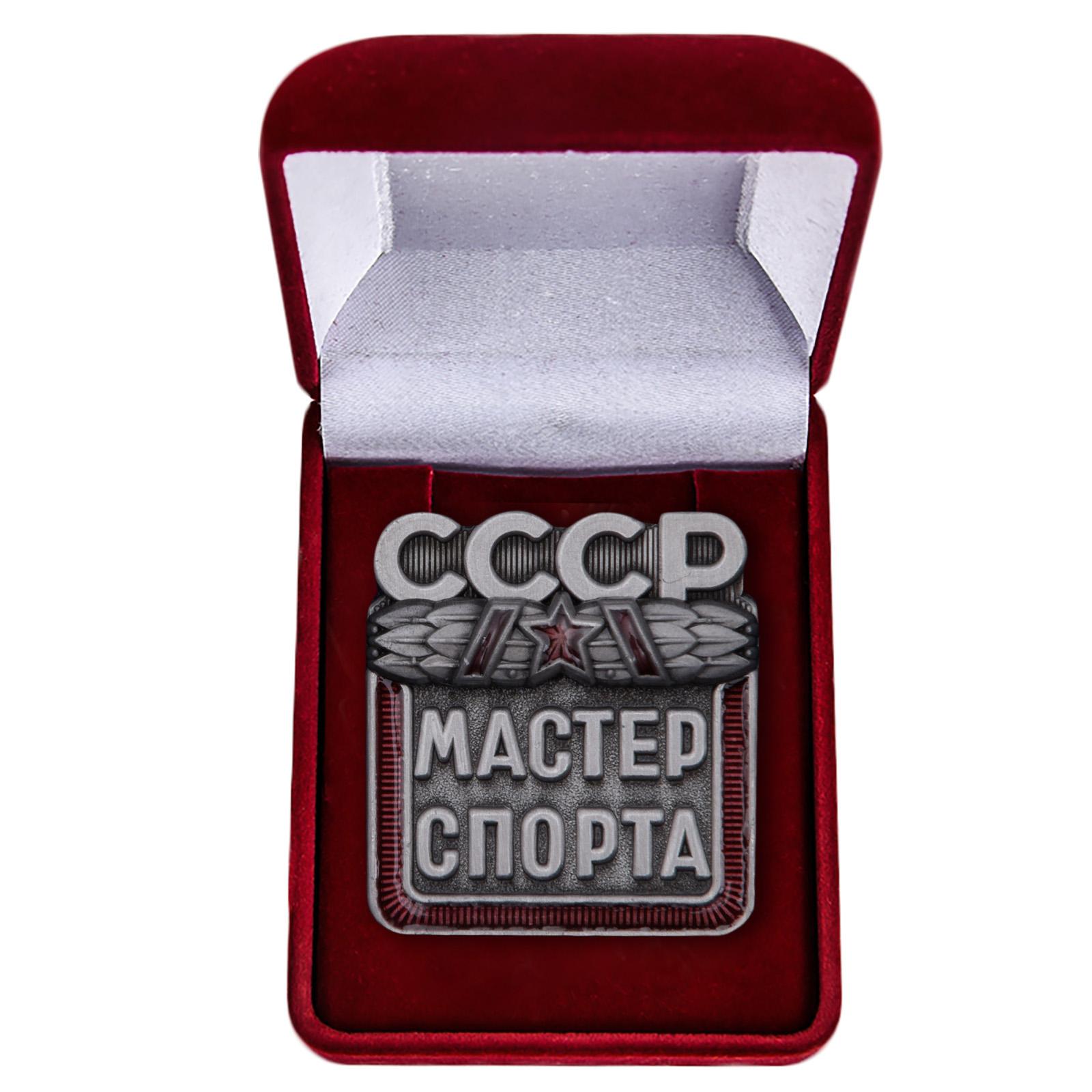 Наградной знак Мастер спорта СССР - в футляре