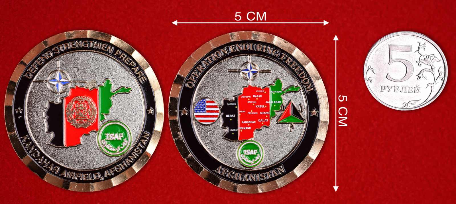 """Наградной знак НАТО """"За участие в операции Несокрушимая Свобода. Авиабаза Кандагар"""""""