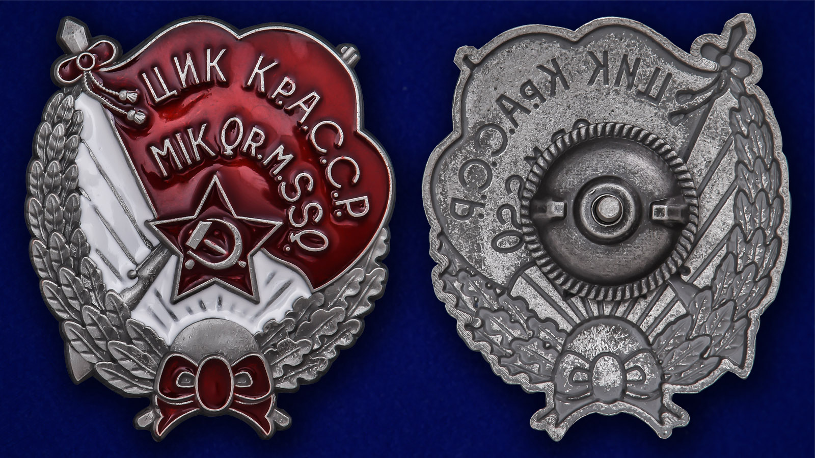 Знак ЦИК Крымской АССР (1930 г.)