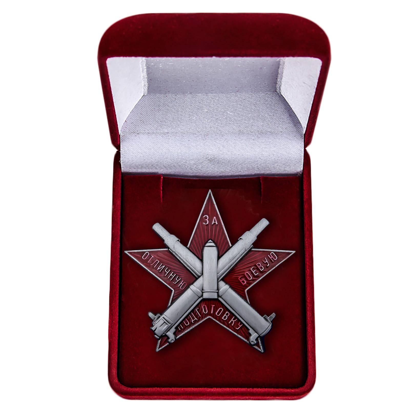 Наградной знак За отличную боевую подготовку - в футляре