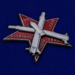 Наградной знак За отличную боевую подготовку - общий вид