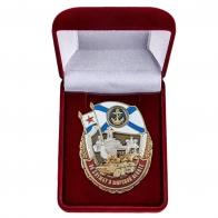Наградной знак За службу в Морской пехоте