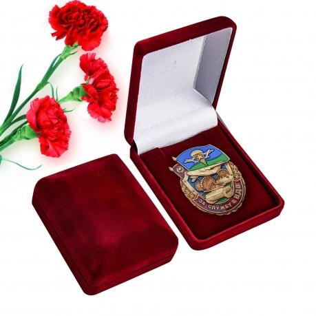 Наградной знак За службу в ВДВ