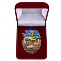 Наградной знак За службу в ВДВ - в футляре