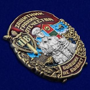 Наградной знак Защитник границ Отечества - общий вид