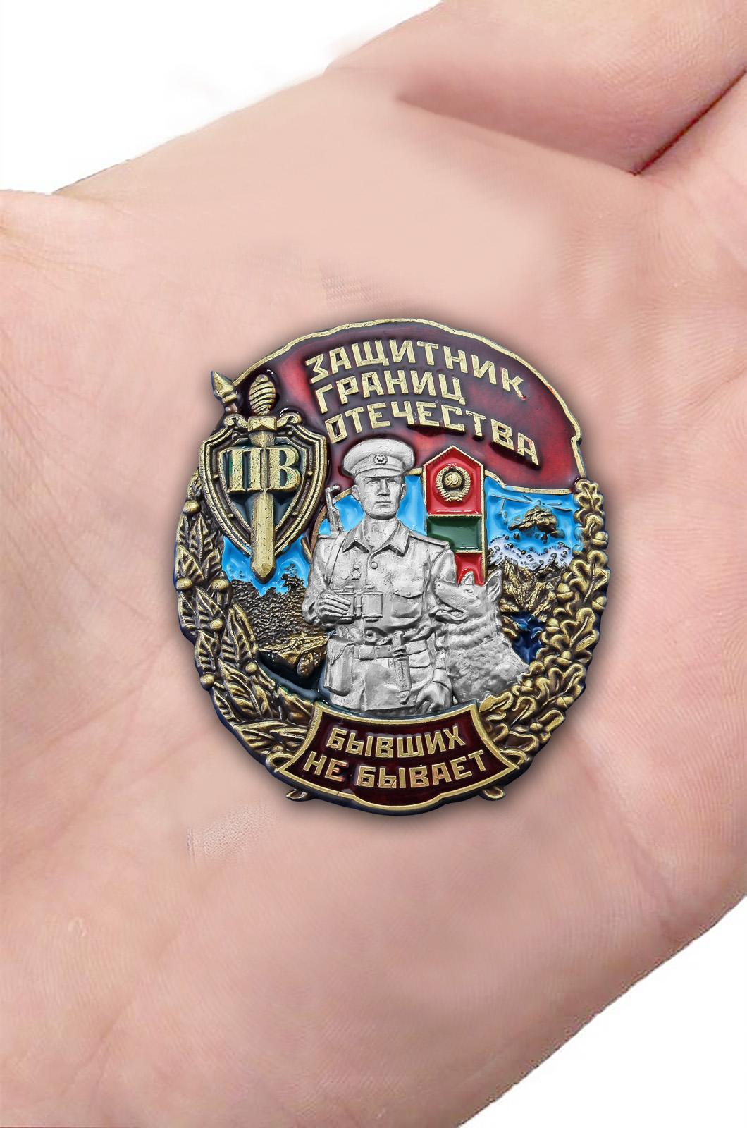 Наградной знак Защитник границ Отечества - вид на ладони