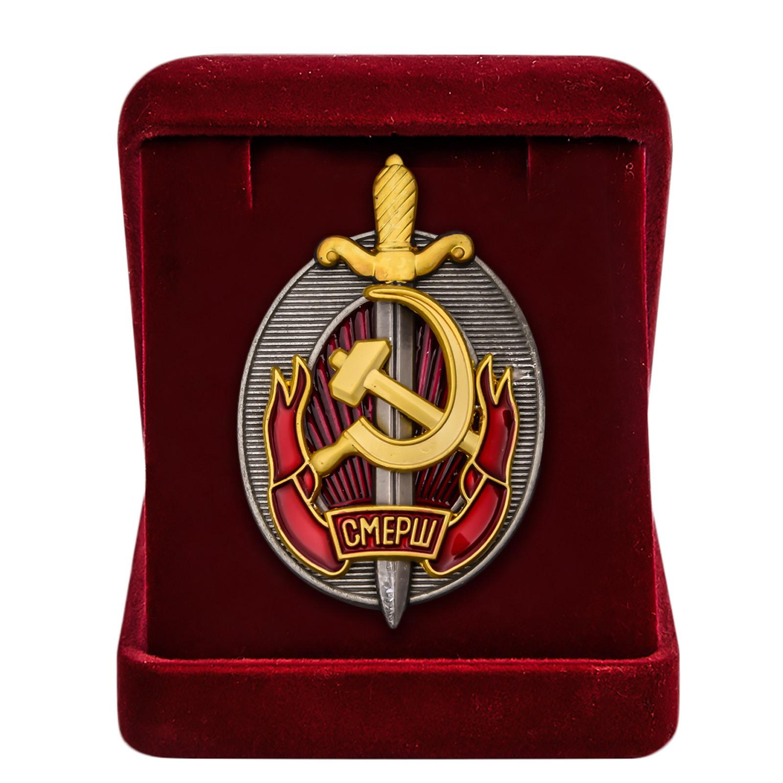 Купить наградной знак Заслуженный работник СМЕРШ по специальной цене