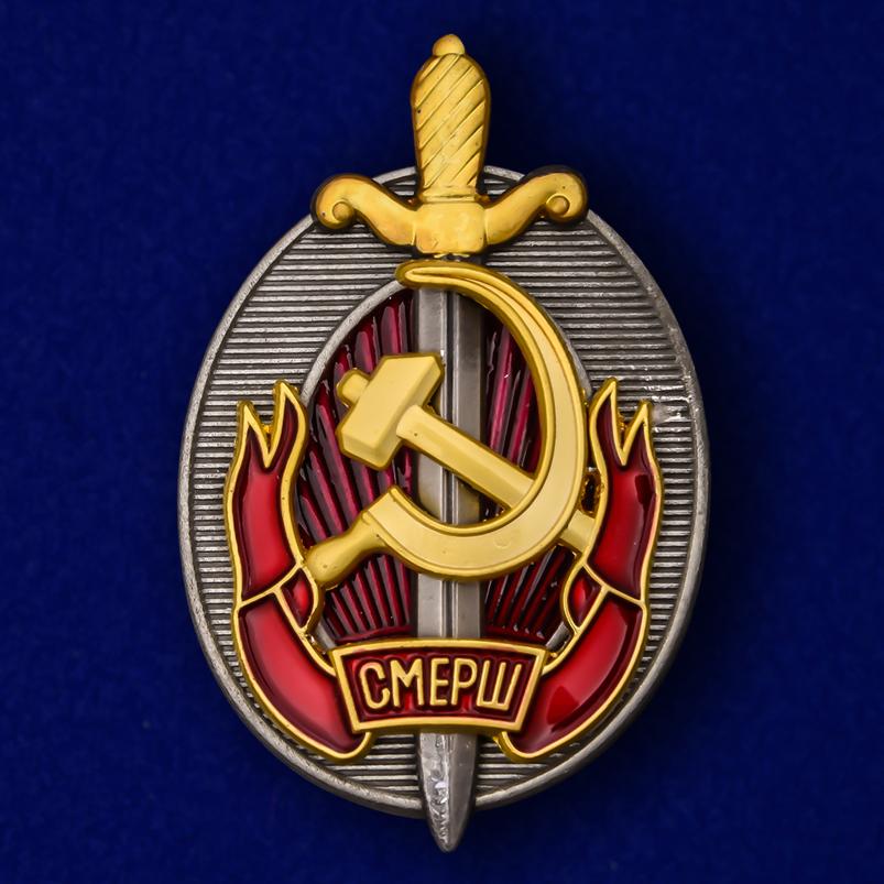 Наградной знак Заслуженный работник СМЕРШ