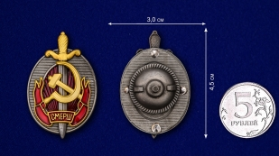 Наградной знак Заслуженный работник СМЕРШ - сравнительный вид