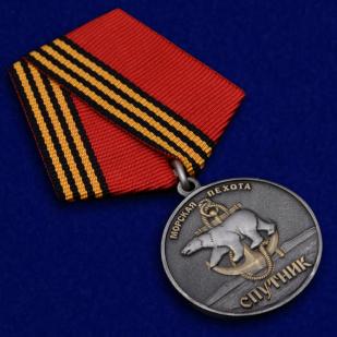 Наградная медаль 61-я Киркенесская ОБрМП. Спутник - общий вид