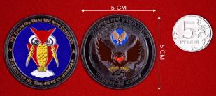 """Наградный знак ВВС США """"За отличие в службе на базе Лэнгли"""""""