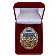 Наградный знак За службу в Разведке ВДВ - в футляре