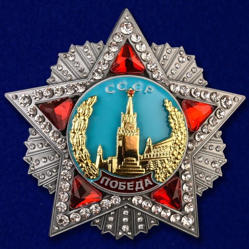 """Орден """"Победа"""" (26 июня 1945 г.)"""