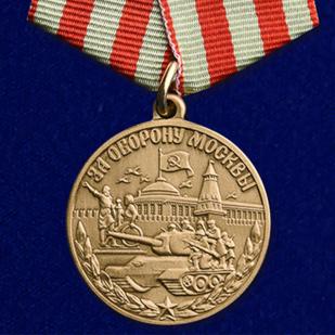 Медаль «За оборону Москвы» (20 июля 1944 г.)