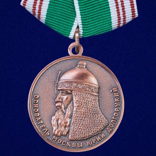 """Медаль """"В память 800-летия Москвы"""" (сентябрь 1947 г.)"""