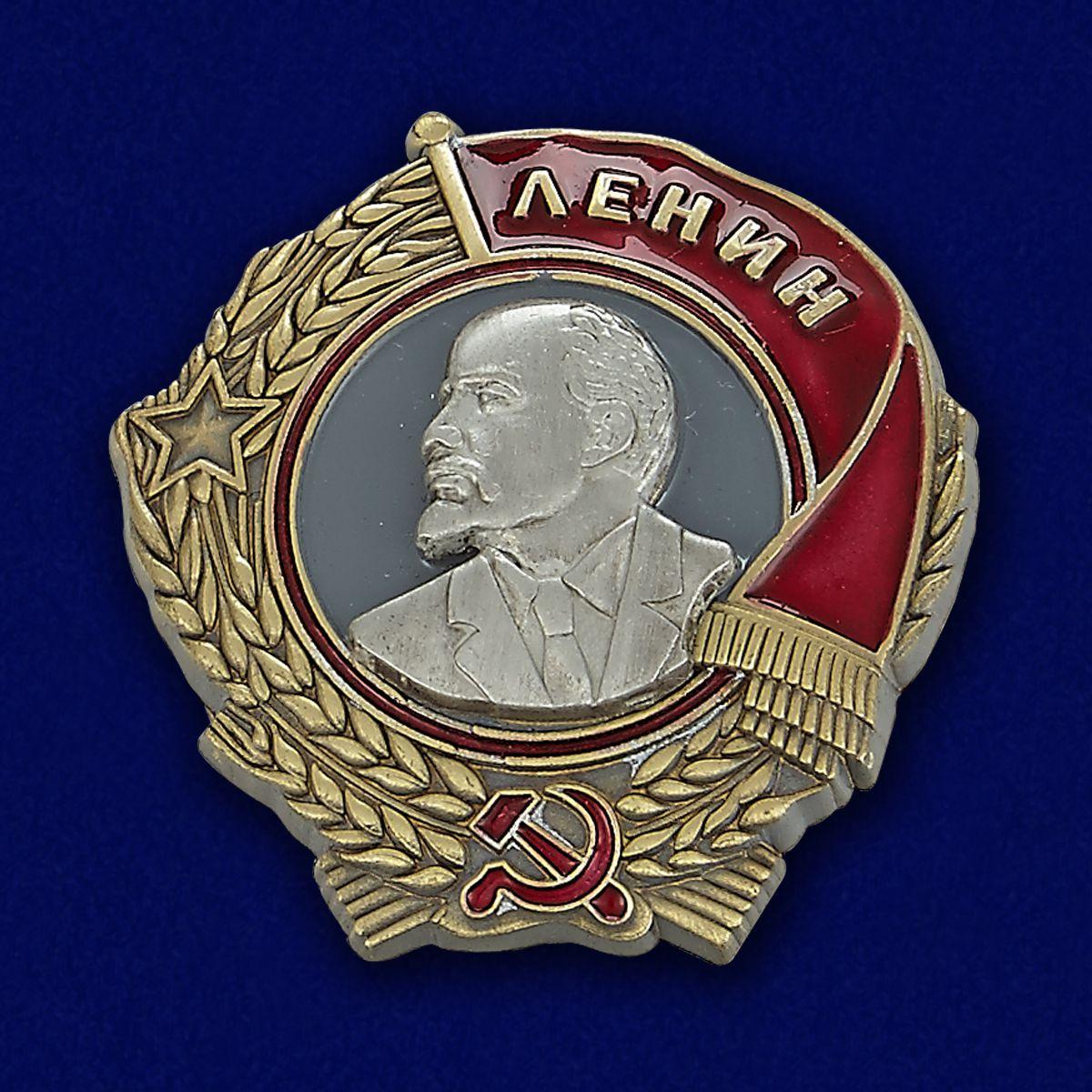 Орден Ленина (20 декабря 1939 г.)