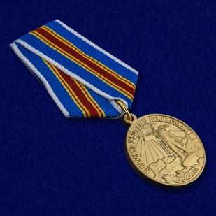 Медаль «В память 250-летия Ленинграда»